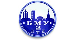 ООО БМУ-2-ЛТД