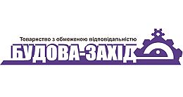 ООО БУДОВА-ЗАПАД
