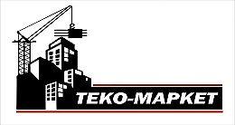 ООО «Теко-Маркет»