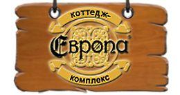 ОСК «Бородінка»