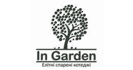 Отдел продаж In Garden