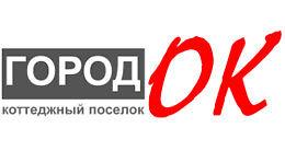 Отдел продаж ЖК ГородОК