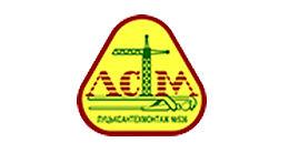 ПАО Луцксантехмонтаж №536