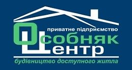 ПП Особняк Центр