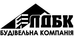 ПрАТ Луцька домобудівельна компанія