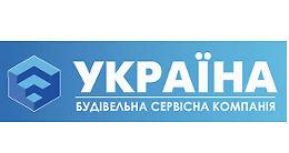 ССК Украина