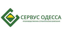 Строительная компания Сервус Одесса
