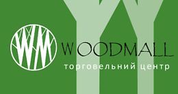Відділ продажів ТЦ WoodMall