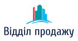 Відділ продажів с. Байківці