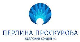 Відділ продажу ЖК Перлина Проскурова