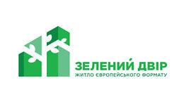 Зелений двір