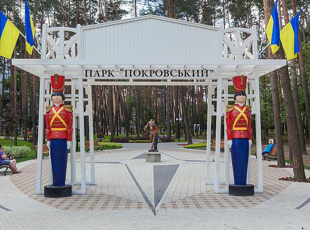 ЖК Полтавский фото 5