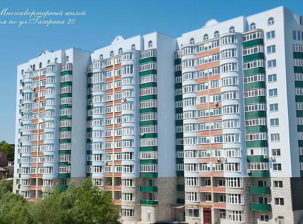 ЖК по ул. Гагарина, 20 фото 1
