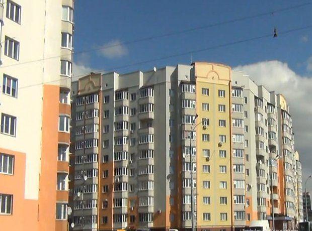 ЖК по ул. Келецкая фото 1