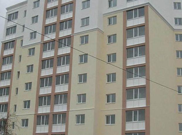 ЖК по ул. Шолом-Алейхема фото 1