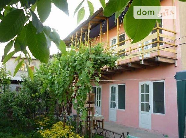 Часть дома посуточно, аренда в Черноморске, в районе Ильичевск, Приморская, 7 комнат фото 1