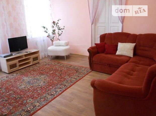 дом посуточно, аренда в Бердянске, Тищенко, район Центр фото 1