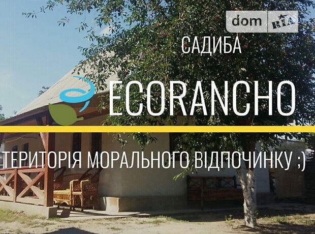 дом посуточно, аренда в селе Цвикловцы, Центральна фото 1