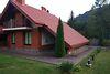 дом посуточно, аренда в селе Гребенов фото 4