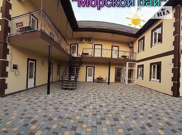 Комната в Бердянске, район Центр, Морская 44, на сутки фото 1