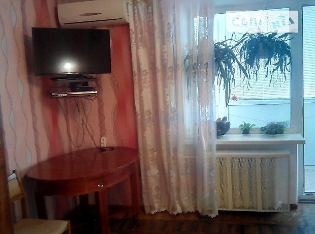 двухкомнатная квартира в Бердянске, район Центр, на Центральная 17, в аренду на короткий срок посуточно фото 1