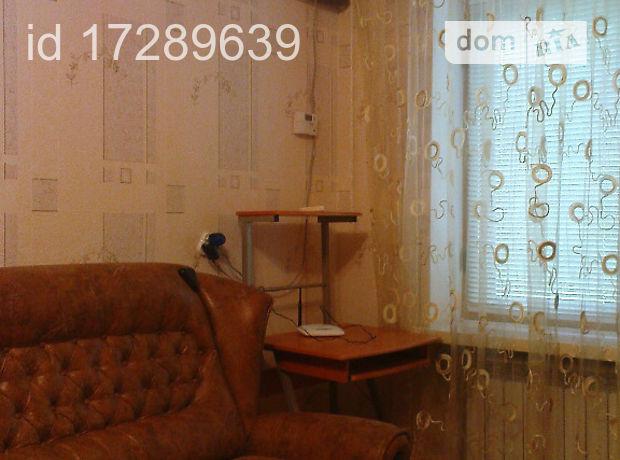 однокомнатная квартира в Бердянске, район Центр, на Привокзальна в аренду на короткий срок посуточно фото 1
