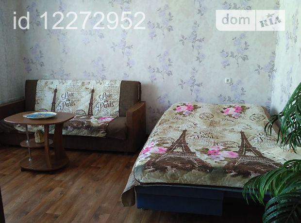 однокомнатная квартира в Черкассах, район Седова, на ул. Гоголя в аренду на короткий срок посуточно фото 1