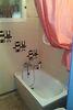 однокомнатная квартира в Днепре, район Мазепы, на ул. Выборгская 33 в аренду на короткий срок посуточно фото 6
