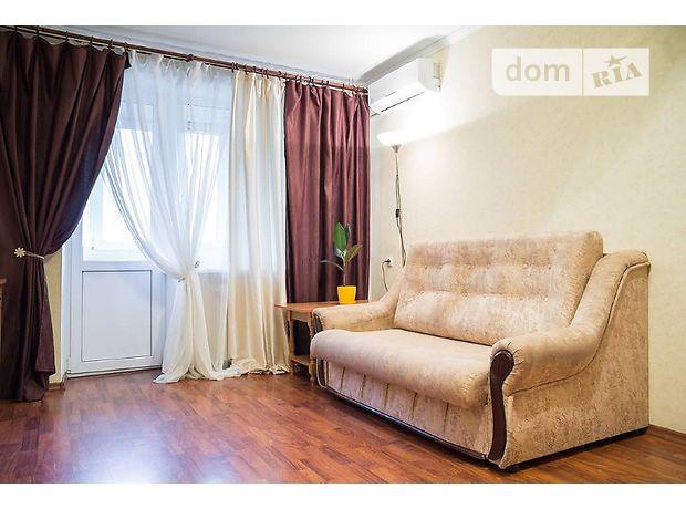 однокімнатна квартира в Дніпропетровську, на вул. Жуковського в оренду на короткий термін подобово фото 1