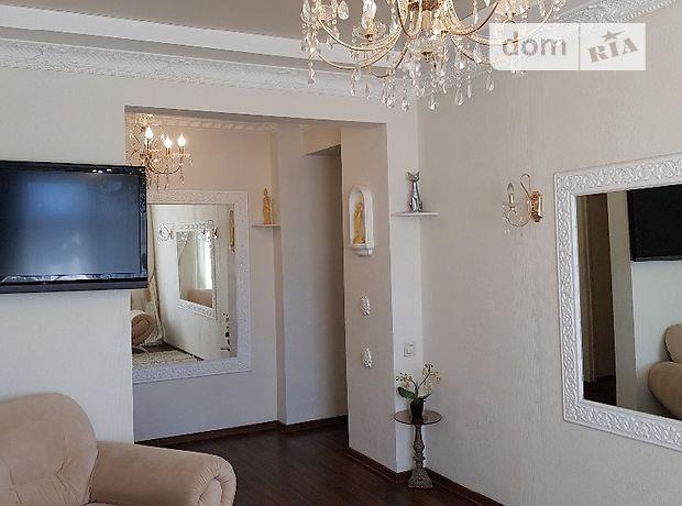 двухкомнатная квартира в Днепре, район Парк Шевченко, на 3-й пер. Гоголя 14 а, в аренду на короткий срок посуточно фото 1