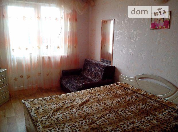 Подобова оренда квартири, 2 кім., Дніпропетровськ