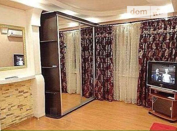 однокомнатная квартира в Донецке, район Ворошиловский, на Университетская 7, в аренду на короткий срок посуточно фото 1