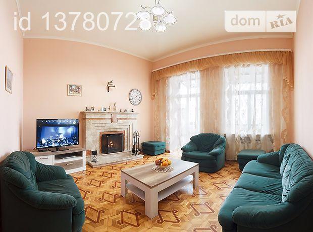 пятикомнатная квартира в Харькове, район Центр, на ул. Рымарская в аренду на короткий срок посуточно фото 1