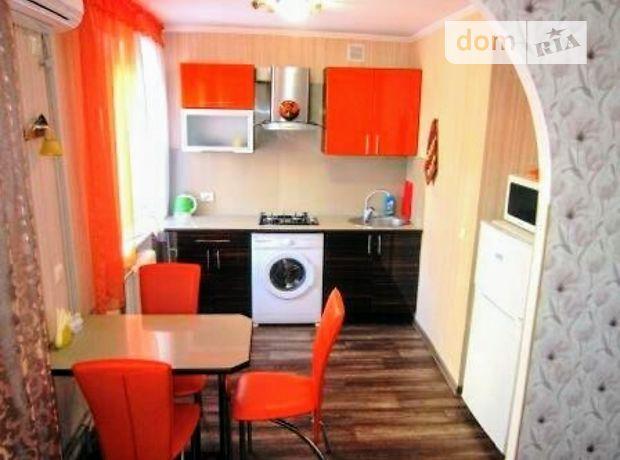 однокомнатная квартира в Херсоне, район Центр, на ул. Гагарина в аренду на короткий срок посуточно фото 1