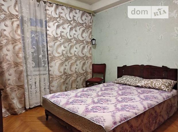 трехкомнатная квартира в Киеве, район Подольский, на ул. Галицкая 7, в аренду на короткий срок посуточно фото 1