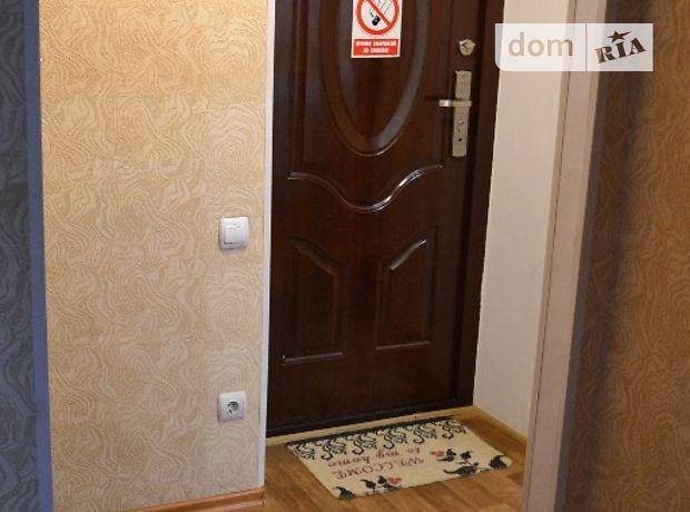 однокомнатная квартира в Кировограде, район Центр, на ул. Володарского 2, в аренду на короткий срок посуточно фото 1