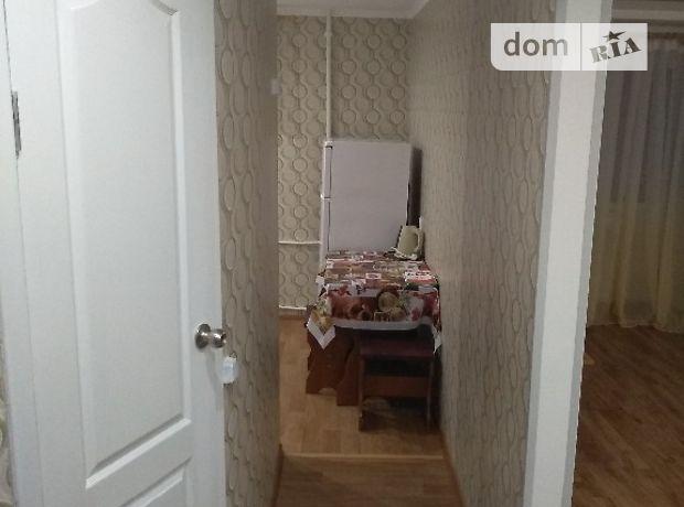 однокомнатная квартира в Луганске, район Центр, на ул. Демехина 18, в аренду на короткий срок посуточно фото 1