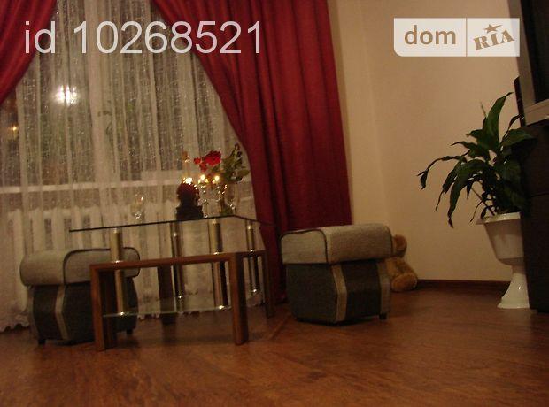 Аренда посуточная квартиры, 1 ком., Львов, р‑н.Сыховский, Демнянская улица