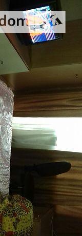 однокомнатная квартира в Мариуполе, район Ильичевский, в аренду на короткий срок посуточно фото 1
