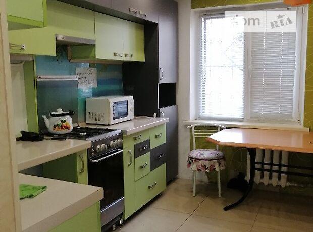 однокомнатная квартира в Мариуполе, район Центральный, на котляревского в аренду на короткий срок посуточно фото 1