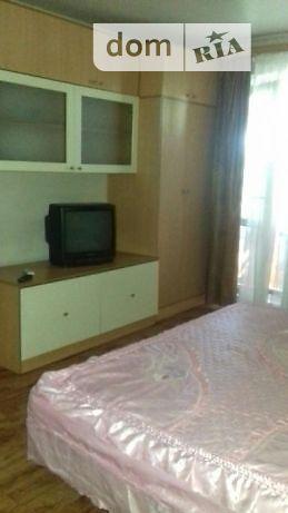 однокомнатная квартира в Мариуполе, в аренду на короткий срок посуточно фото 1