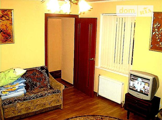 двухкомнатная квартира в Николаеве, район Центральный, на Советская/Адмирала Макарова, 39 в аренду на короткий срок посуточно фото 1