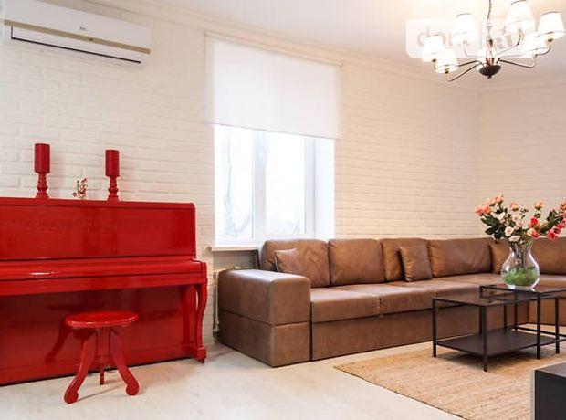 трехкомнатная квартира в Николаеве, район Центральный, на ул. Лягина 29-а, в аренду на короткий срок посуточно фото 1