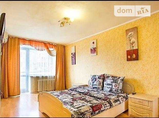 Аренда посуточная квартиры, 2 ком., Николаев, р‑н.Центральный, Шнеерсона