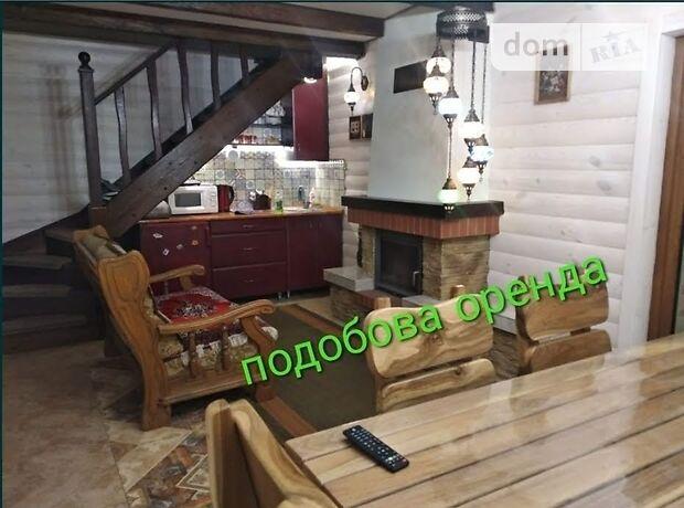 трикімнатна квартира в Нововолинську, в оренду на короткий термін подобово фото 1