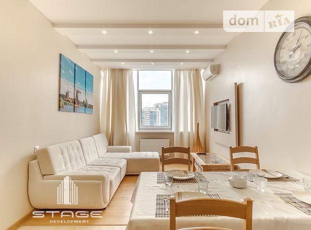двухкомнатная квартира в Одессе, район Аркадия, на плато Гагаринское 5а/1 в аренду на короткий срок посуточно фото 1