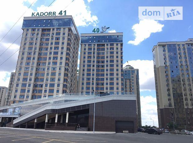 однокомнатная квартира в Одессе, район Киевский, на ул. Архитекторская 22а, в аренду на короткий срок посуточно фото 1