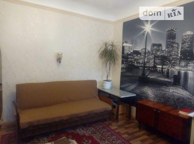 однокомнатная квартира в Одессе, район Молдаванка, на ул. Серова в аренду на короткий срок посуточно фото 1