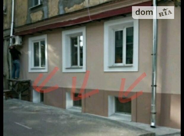 однокомнатная квартира в Одессе, район Приморский, на ул. Гимназическая 30, в аренду на короткий срок посуточно фото 1