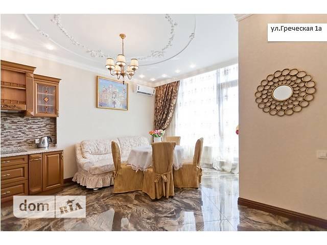 трехкомнатная квартира в Одессе, район Приморский, на Греческая улица в аренду на короткий срок посуточно фото 1